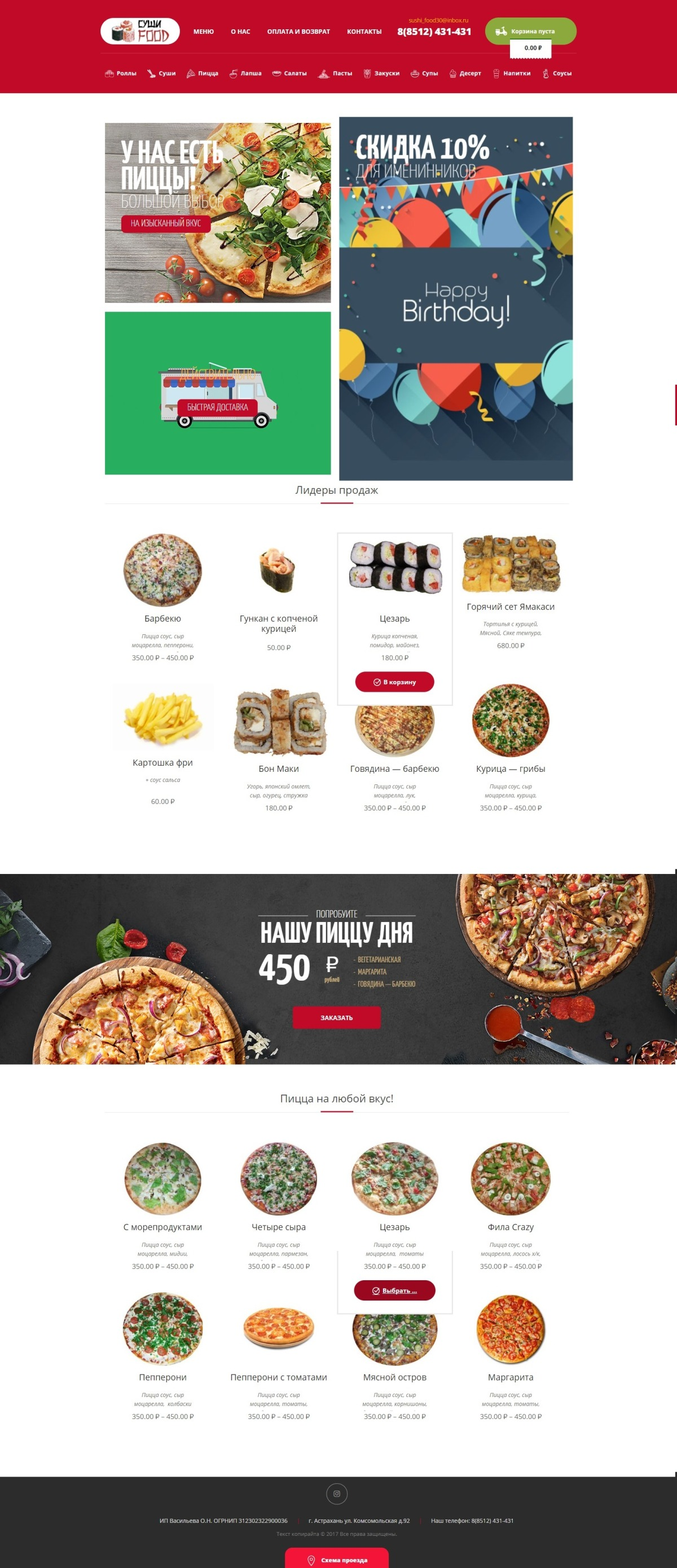 Обновлен дизайн сайта