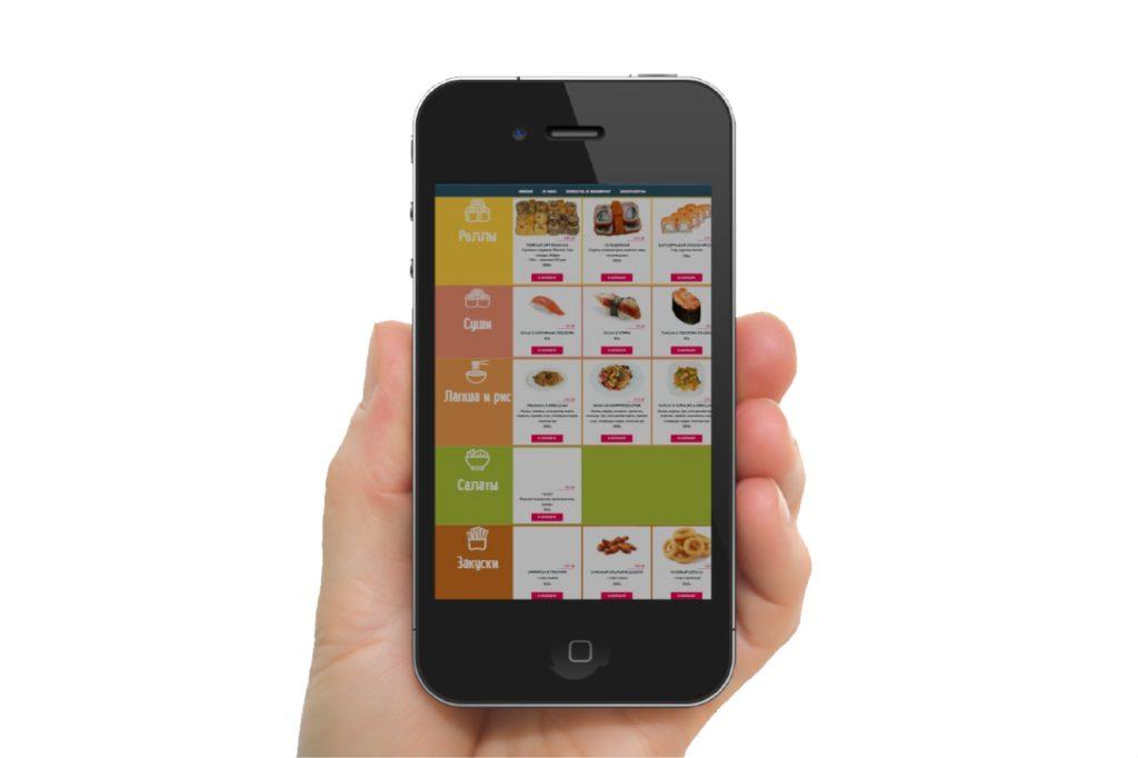 А так выглядела на мобильном страница с перечнем товаров: