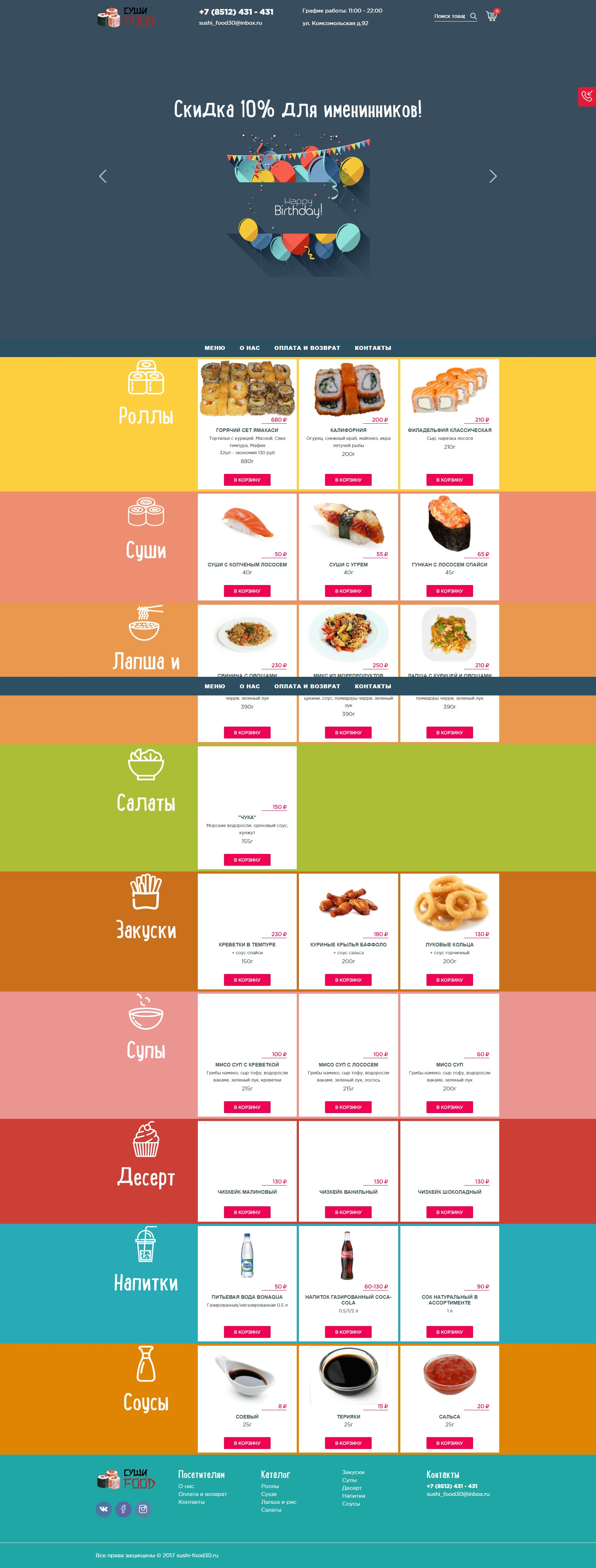 Дизайн старой версии сайта