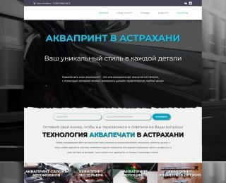 Сайт визитка с портфолио