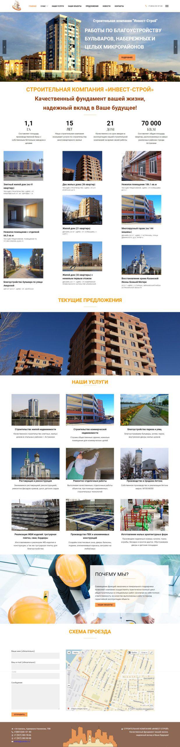 1_Glavnaya-3