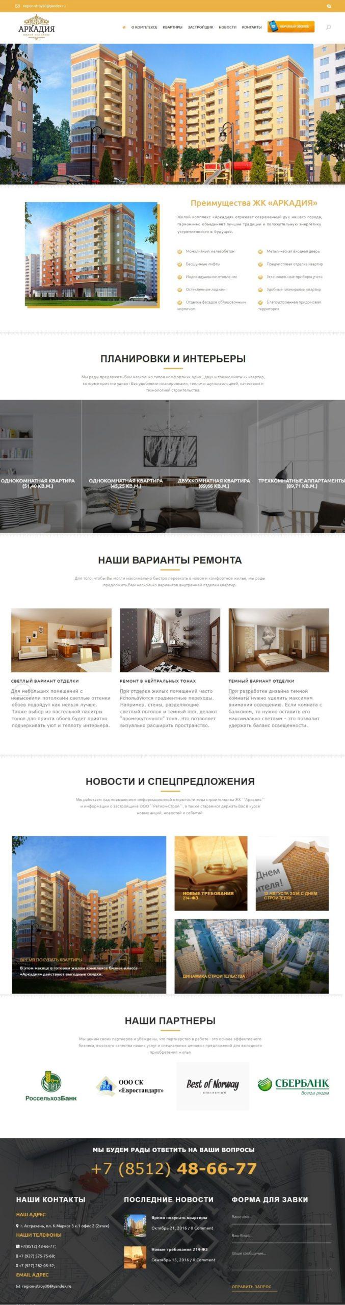 1_Glavnaya-stranitsa