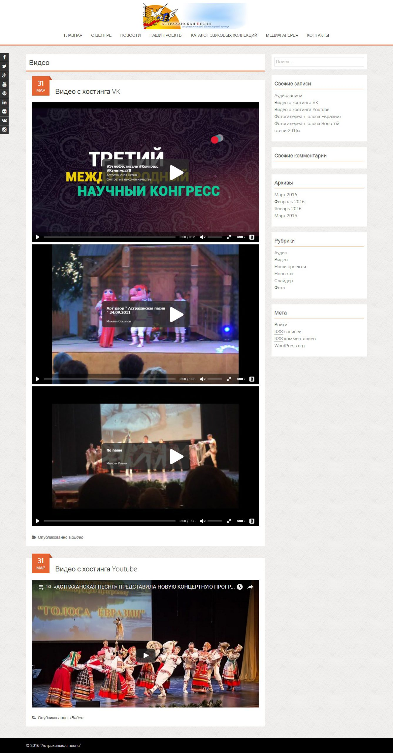 3_Primer-videogalerei