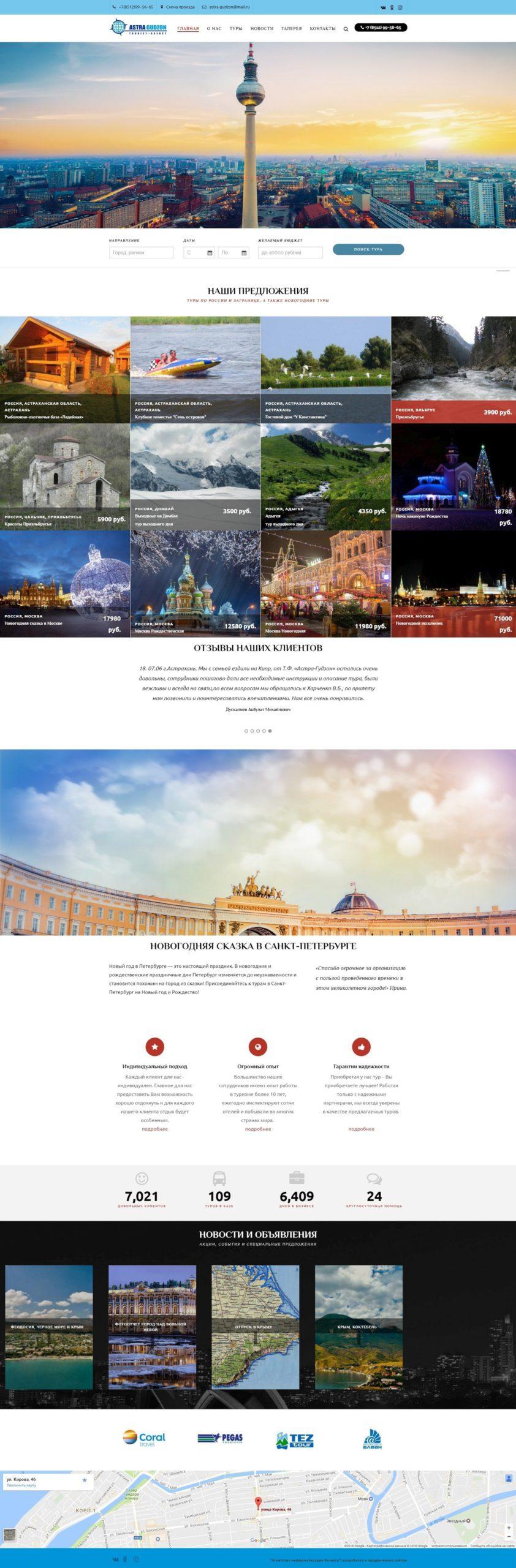 Astragudzon_Homepage-1