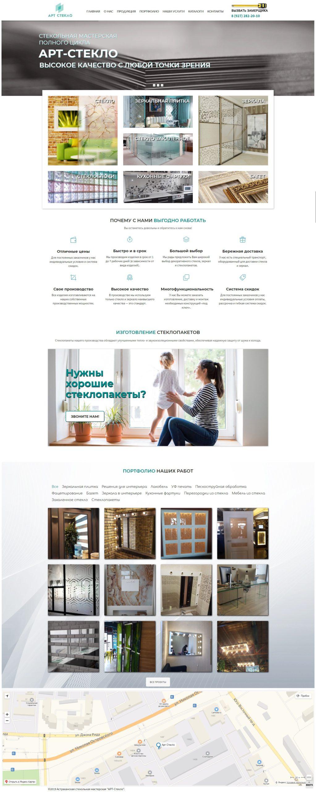 homepage-234