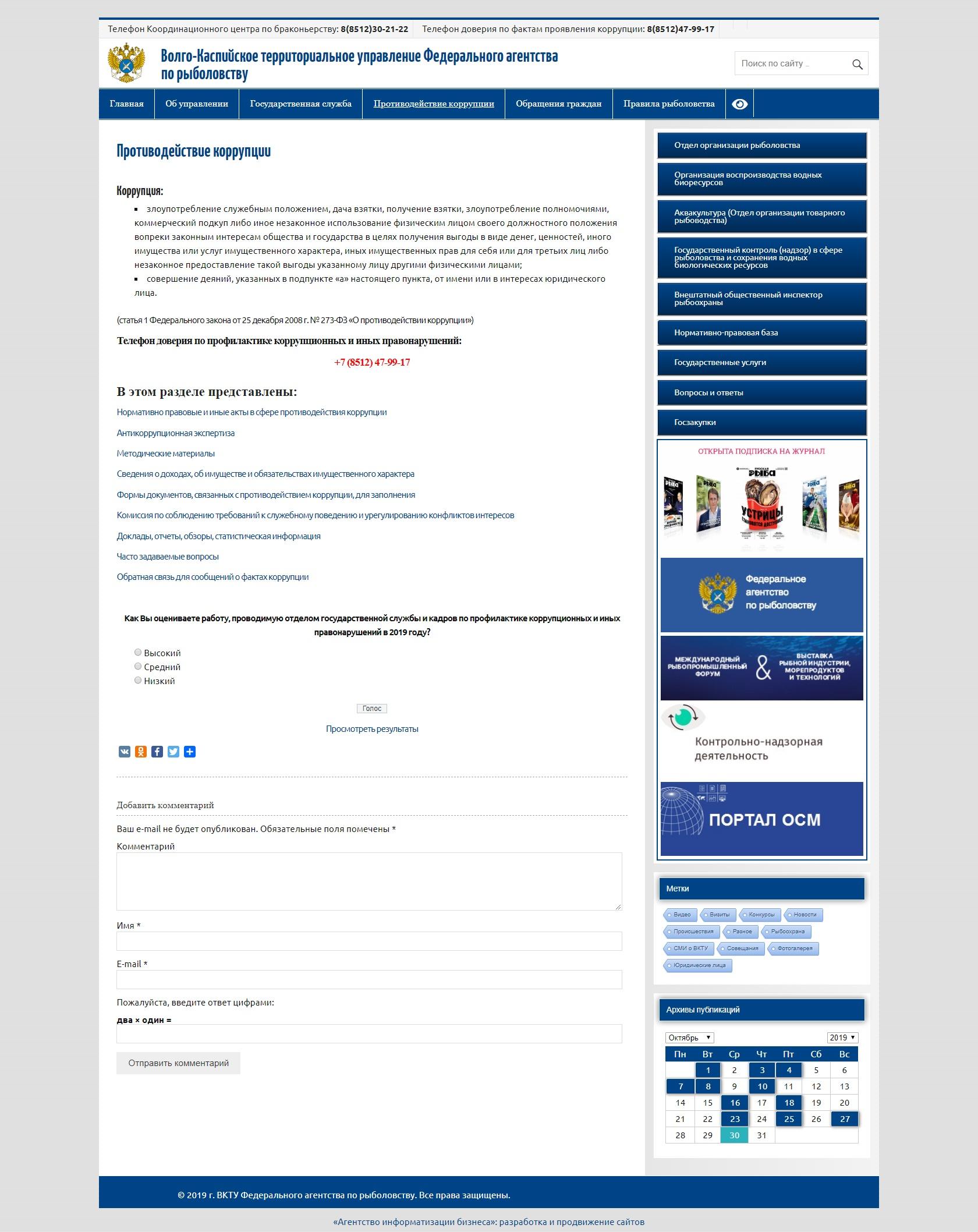 tekstovaja-stranica